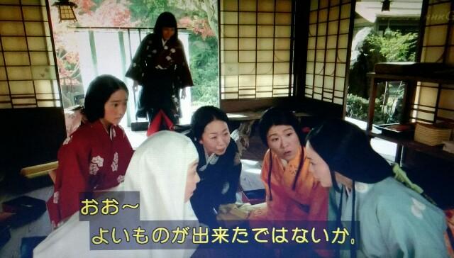f:id:morifumikirikita319:20170703075425j:image