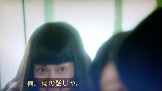 f:id:morifumikirikita319:20170703075947j:image