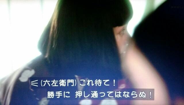 f:id:morifumikirikita319:20170703080003j:image