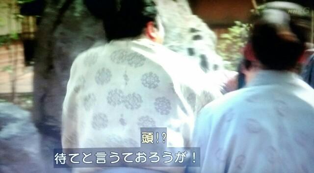 f:id:morifumikirikita319:20170703082153j:image