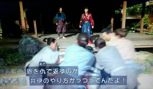 f:id:morifumikirikita319:20170703082222j:image