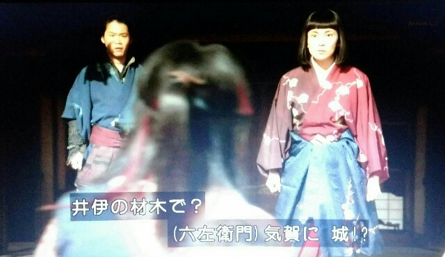 f:id:morifumikirikita319:20170703082327j:image