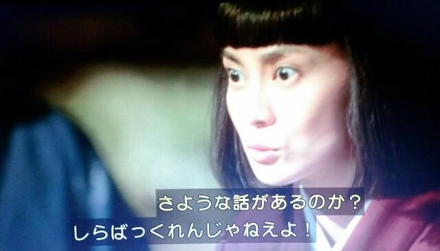 f:id:morifumikirikita319:20170703082401j:image