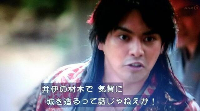 f:id:morifumikirikita319:20170703082413j:image
