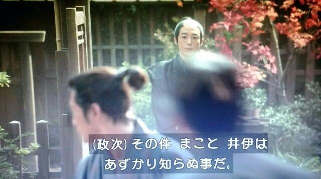 f:id:morifumikirikita319:20170703082439j:image