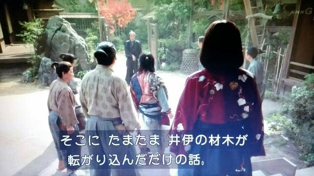 f:id:morifumikirikita319:20170703082508j:image