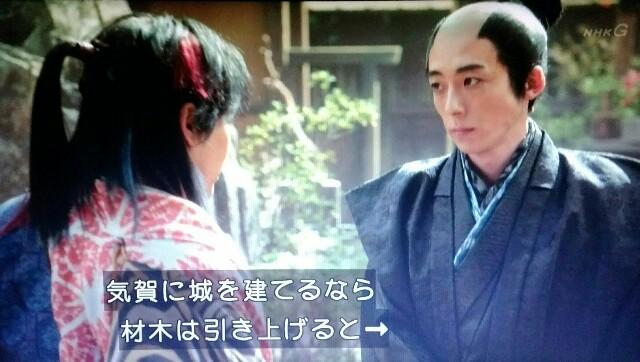 f:id:morifumikirikita319:20170703082523j:image
