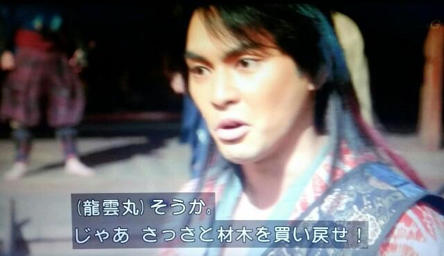 f:id:morifumikirikita319:20170703082617j:image
