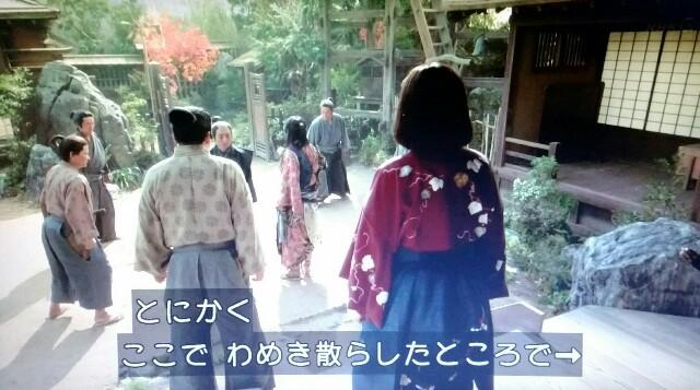 f:id:morifumikirikita319:20170703082652j:image
