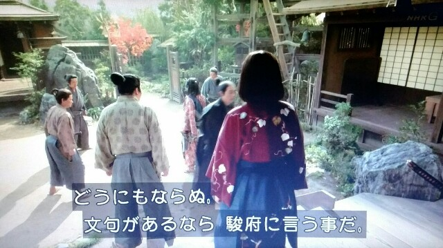 f:id:morifumikirikita319:20170703082704j:image