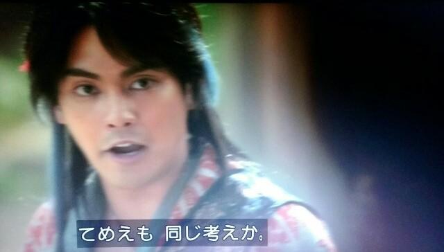 f:id:morifumikirikita319:20170703083350j:image