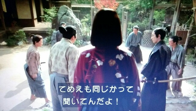 f:id:morifumikirikita319:20170703083405j:image
