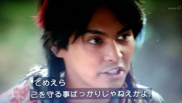 f:id:morifumikirikita319:20170703083516j:image