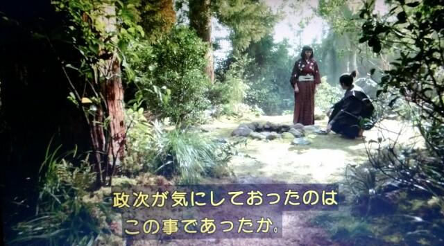 f:id:morifumikirikita319:20170703085832j:image