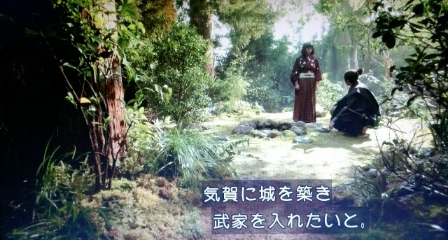 f:id:morifumikirikita319:20170703085939j:image