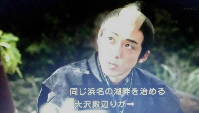 f:id:morifumikirikita319:20170703090012j:image