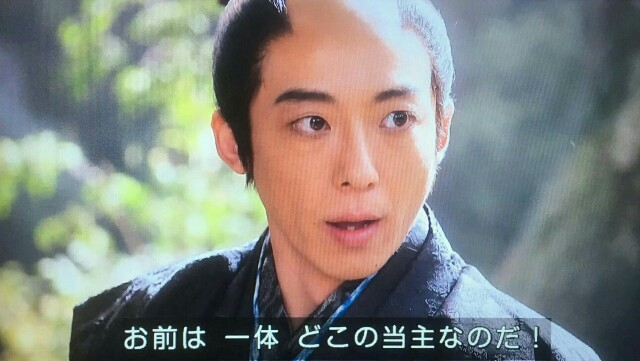 f:id:morifumikirikita319:20170703090144j:image