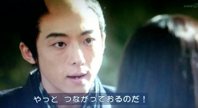 f:id:morifumikirikita319:20170703091422j:image