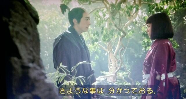 f:id:morifumikirikita319:20170703091442j:image