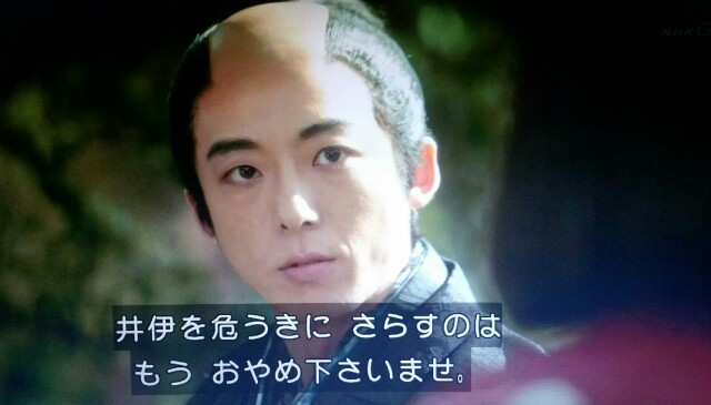 f:id:morifumikirikita319:20170703091541j:image