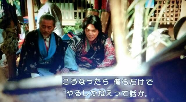 f:id:morifumikirikita319:20170703092255j:image