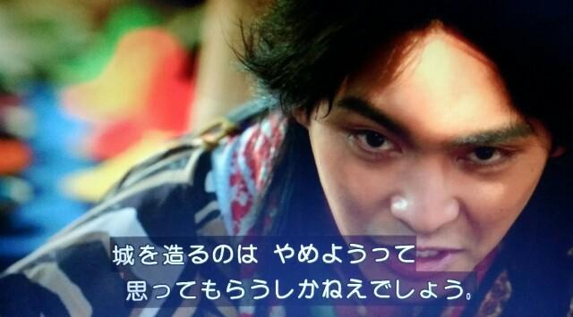 f:id:morifumikirikita319:20170703092330j:image