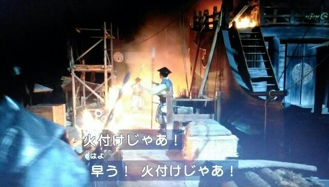f:id:morifumikirikita319:20170703093307j:image