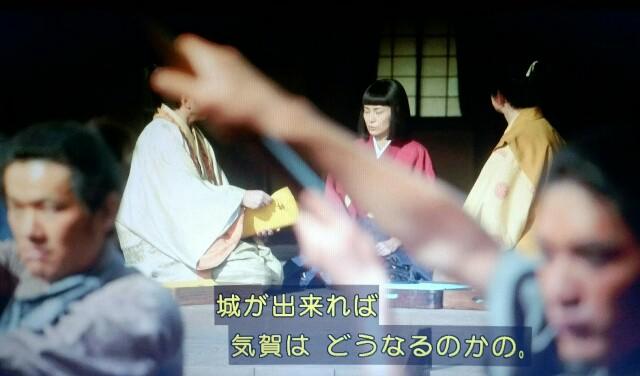 f:id:morifumikirikita319:20170703093329j:image