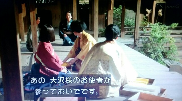 f:id:morifumikirikita319:20170703093402j:image