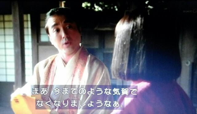 f:id:morifumikirikita319:20170703093420j:image