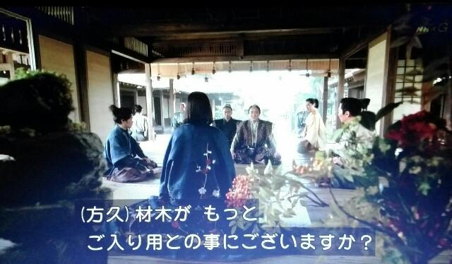 f:id:morifumikirikita319:20170703093450j:image