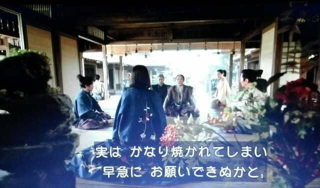 f:id:morifumikirikita319:20170703093517j:image
