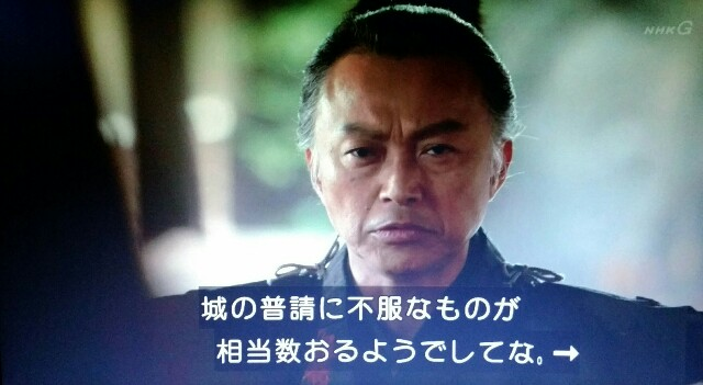 f:id:morifumikirikita319:20170703093550j:image