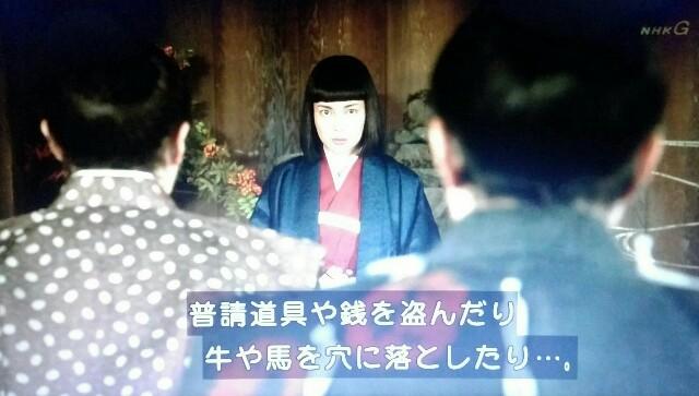 f:id:morifumikirikita319:20170703093609j:image