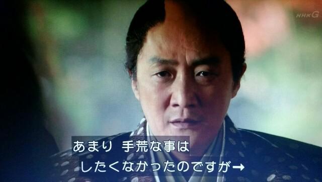 f:id:morifumikirikita319:20170703093625j:image