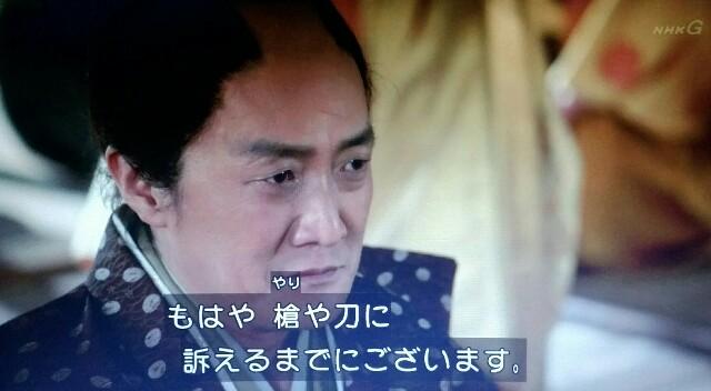 f:id:morifumikirikita319:20170703093639j:image
