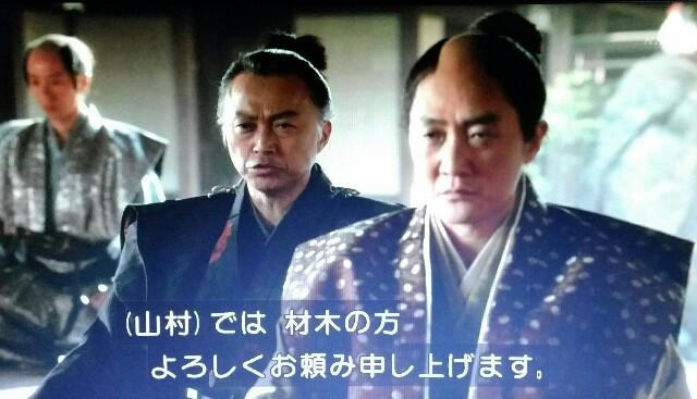 f:id:morifumikirikita319:20170703093652j:image