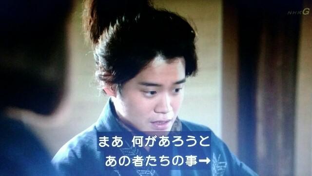 f:id:morifumikirikita319:20170703093703j:image