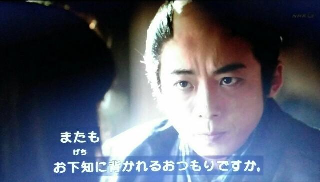 f:id:morifumikirikita319:20170703111653j:image