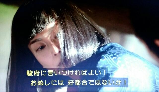 f:id:morifumikirikita319:20170703111713j:image