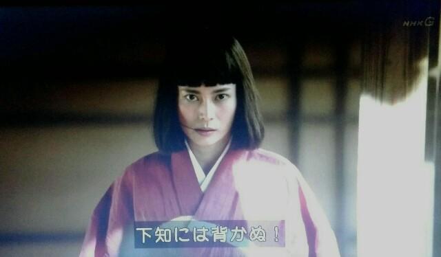 f:id:morifumikirikita319:20170703111807j:image