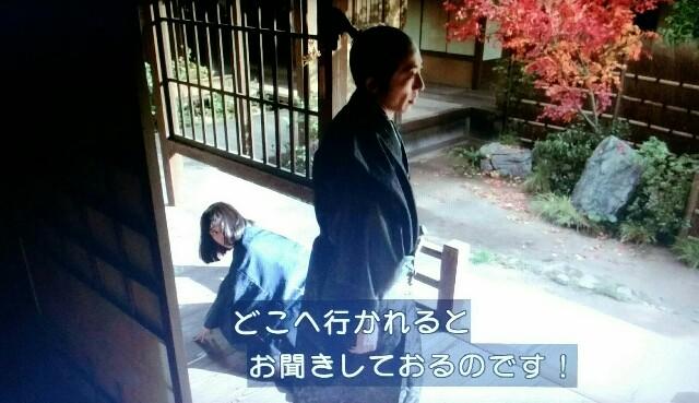 f:id:morifumikirikita319:20170703112430j:image