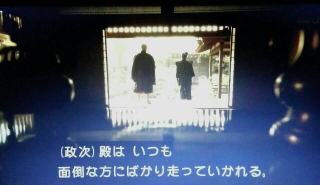 f:id:morifumikirikita319:20170703121842j:image
