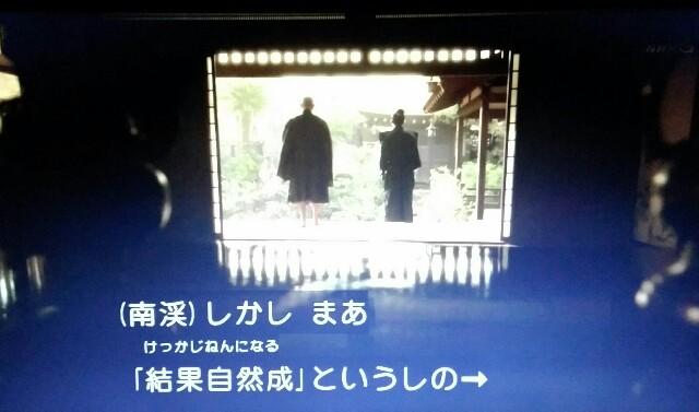 f:id:morifumikirikita319:20170703121902j:image