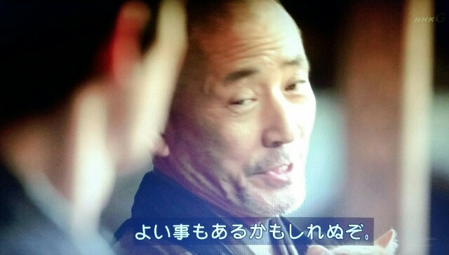 f:id:morifumikirikita319:20170703121916j:image