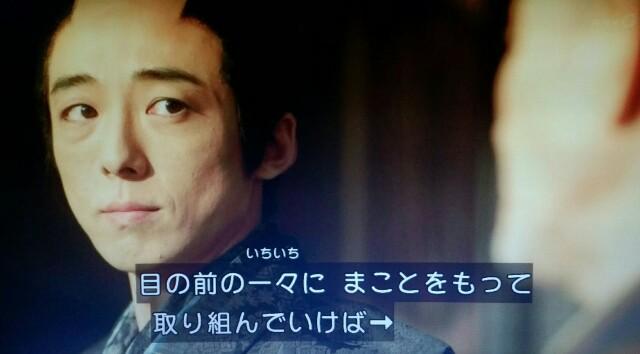 f:id:morifumikirikita319:20170703121930j:image