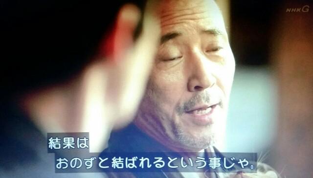 f:id:morifumikirikita319:20170703121944j:image