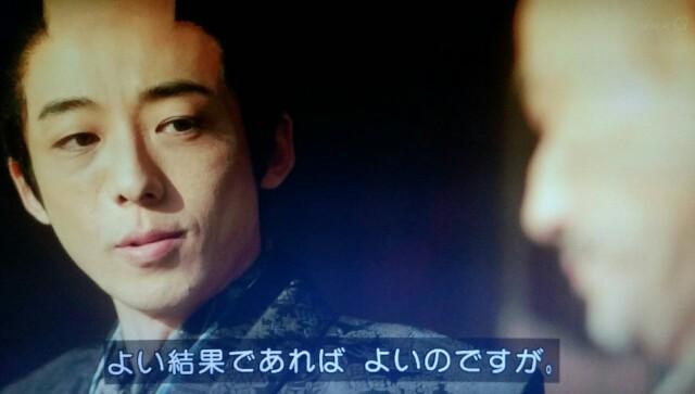 f:id:morifumikirikita319:20170703121957j:image