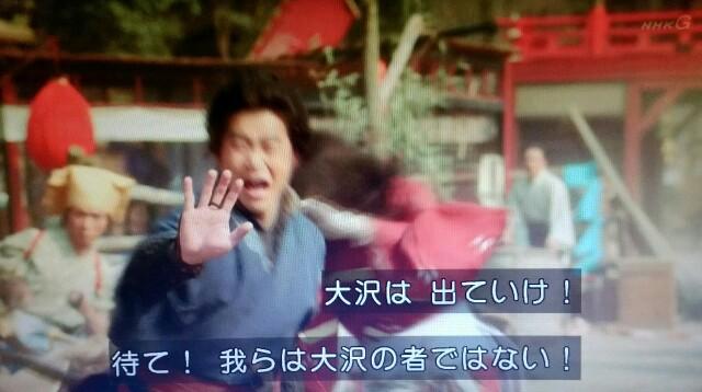 f:id:morifumikirikita319:20170703130058j:image