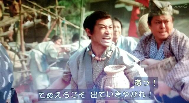 f:id:morifumikirikita319:20170703130122j:image
